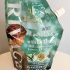 Body Mud Mask withHerbal